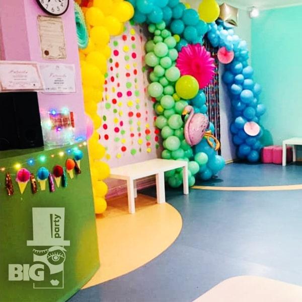 BIG PARTY: bērnu klubs / детский клуб