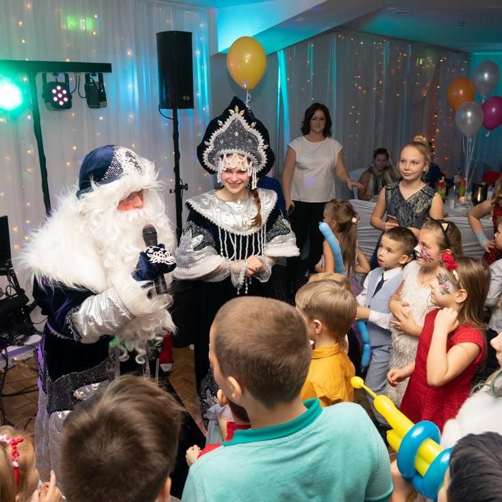 BIG PARTY: Новый Год /Дед Мороз и Снегурочка